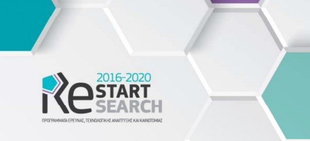 ipe-restart-research-2016-2020