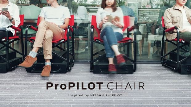 nissan_propilot_chair