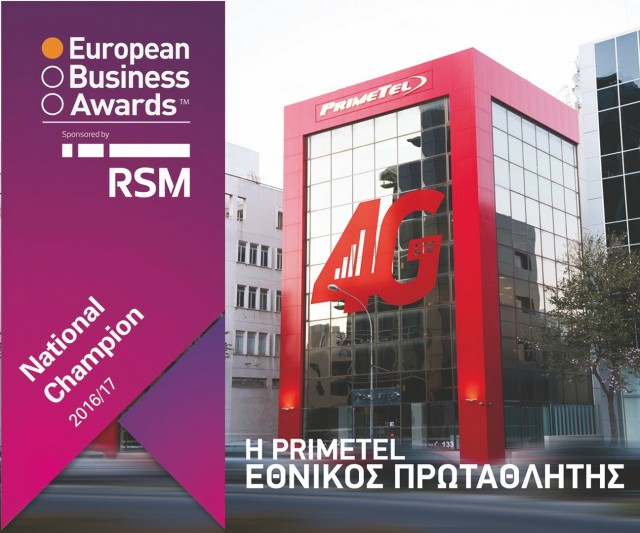 primetel_European Business Awards