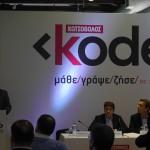 kotsovolos-kode-1-large