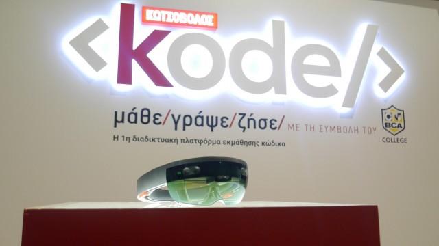 kotsovolos-kode-2-large