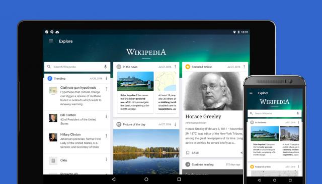 wikipedia-mobile-app-1