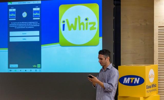 mtn-iwhiz-2