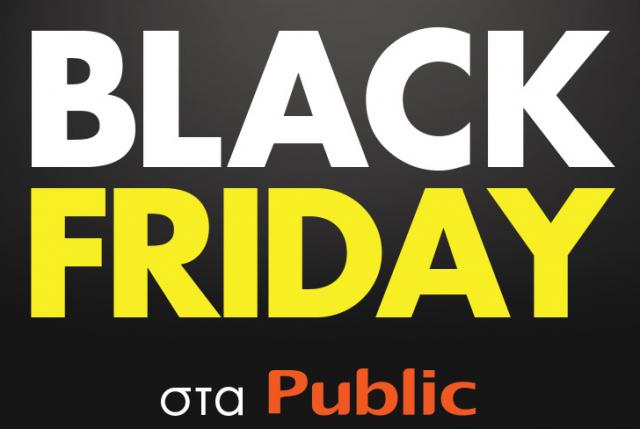 black-friday-public