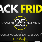 black-friday-public