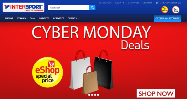 cyber-monday-intersport