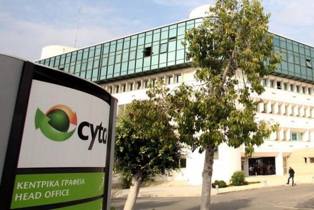 Στην Επιτροπή Ελέγχου της βουλής η έκθεση του Γενικού Ελεγκτή για τη Cyta