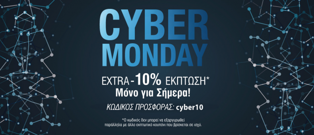 factory-outlet-cyber-monday