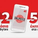 primetel-prosfora-unlimited-diplasia-mb-mobile-internet