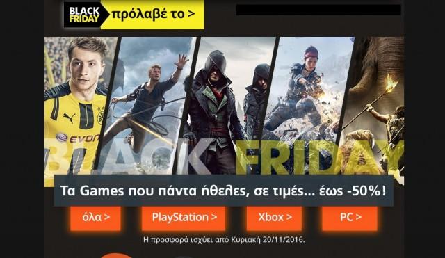 public-black-friday-4