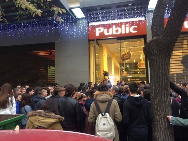 public-thessaloniki