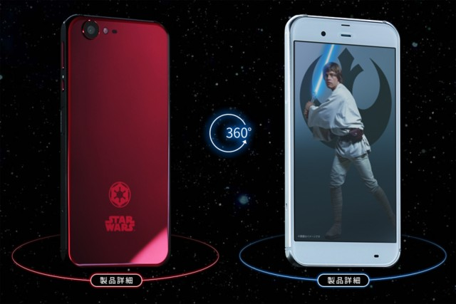 http://www.digitallife.gr/wp-content/uploads/2016/11/star-wars-smartphones-640x427.jpeg