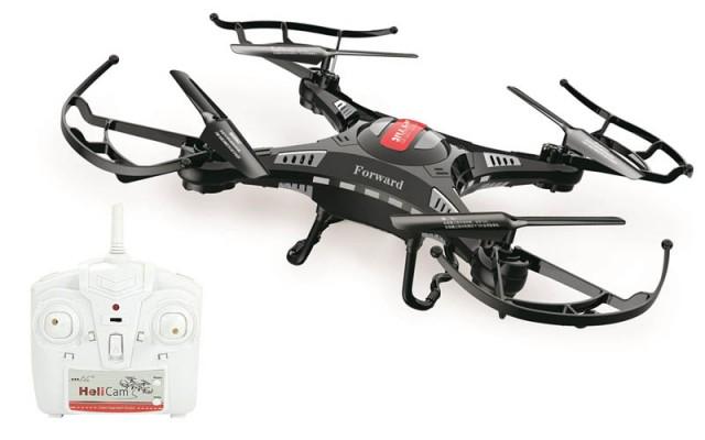quadcopter_yr577-9_800x500_main