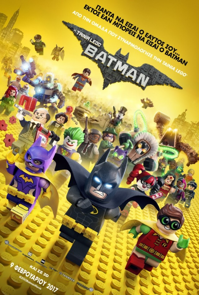 the-lego-batman-movie-gr-poster-large