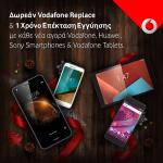 vodafone-xmas-offer