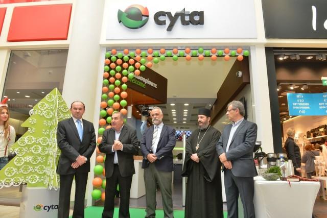 cyta-cytashop-mymall-limassol-6