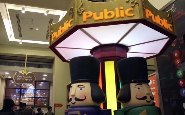 public-2