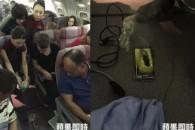 Samsung Galaxy S6 εκρήγνυται μέσα σε ένα αεροπλάνο