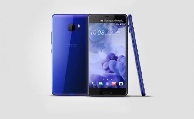 HTC_U_Ultra