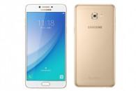 Samsung Galaxy C7 Pro. Με οθόνη 5,7 ιντσών, οκταπύρηνο επεξεργαστή και μπαταρία 3.300mAh