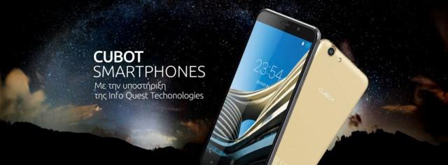 cubot-smartphones
