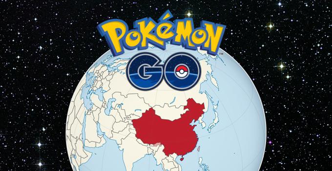 Η Κίνα απαγορεύει το Pokemon Go και άλλα AR games