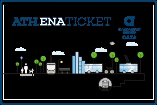 Athens-Ticket-Ηλεκτρονικό-Εισιτήριο-768x516