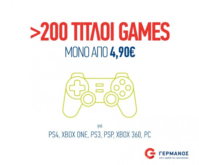 Germanos Games_ infographic