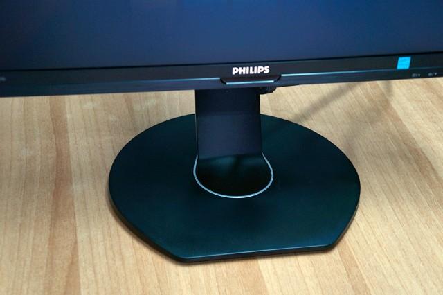 Philips Brilliance B 240B7Q (6)