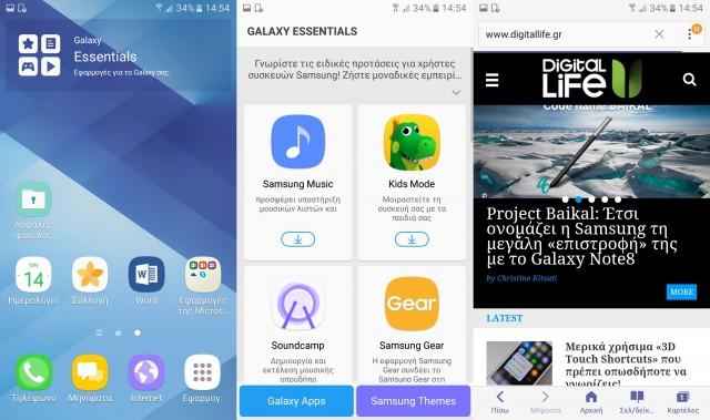 Samsung A3 Galaxy UI