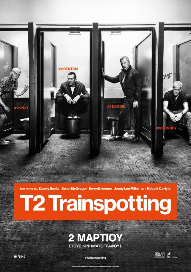 T2_Trainspotting_WEB_35x50cm-01