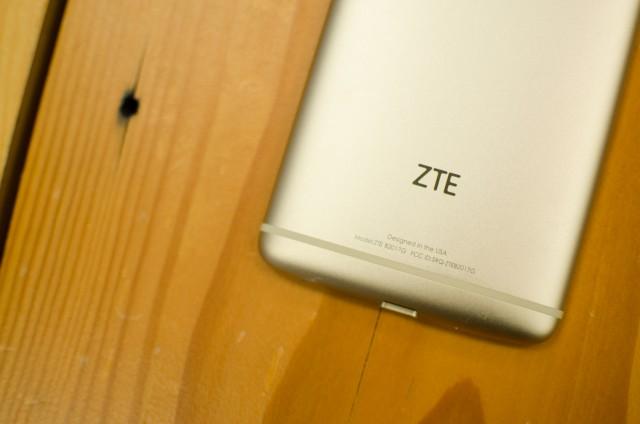 ZTE-Axon-7-mini-0005