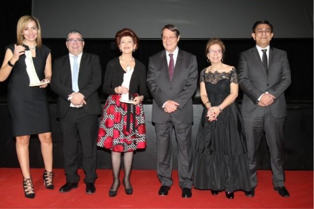 erifili awards