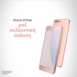 honor 8 pink