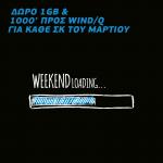 F2G Weekends