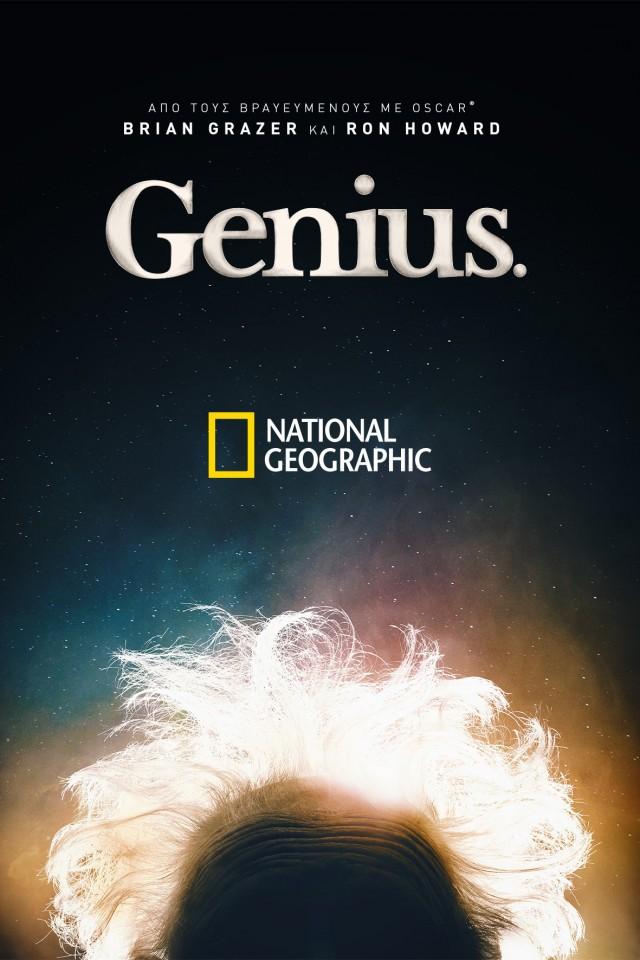 NG_Genius (Poster)