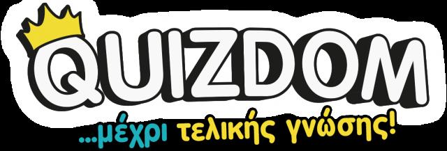 Quizdom-Greece