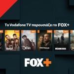 Vodafone- FOX+