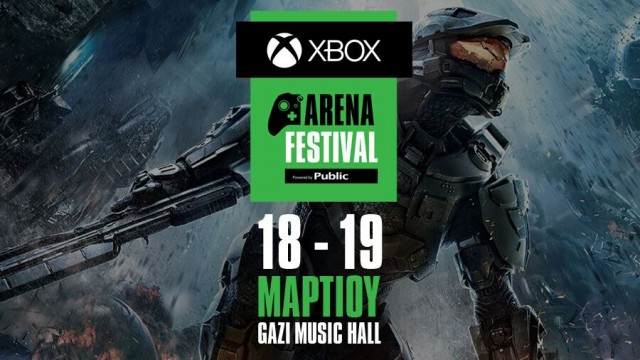 Xbox Arena Festival