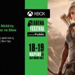 Xbox Arena Festival_Eleonora Meleti