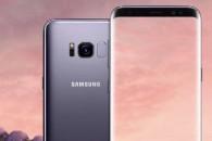 Vodafone Τσεχίας: Αυτή θα είναι η τιμή του Galaxy S8 στην Ευρώπη!