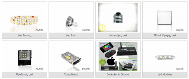 proionta-led-elektrostore24-gr