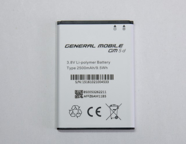 General Mobile GM 5 D (2)