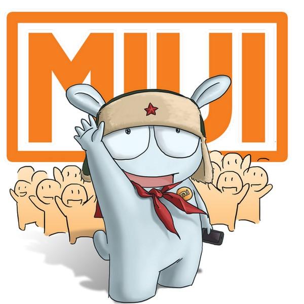 MIUIEs Logo