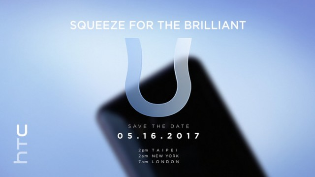HTC U teaser