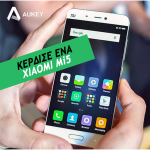 aukey-kerdise-ena-xiaomi-mi5