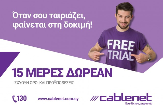 cablenet FreeTrial