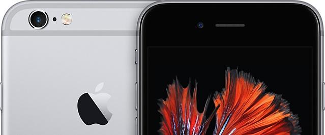 iphone6s-gray-select-2015_AV3
