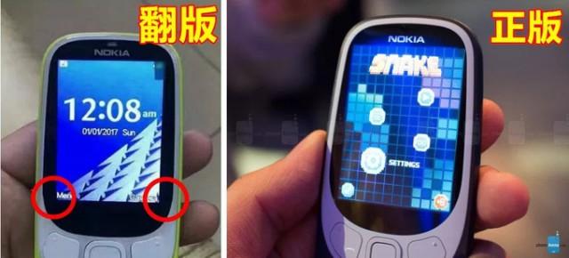 Fake-Nokia-3310-1