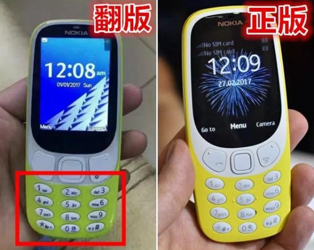 Fake-Nokia-3310